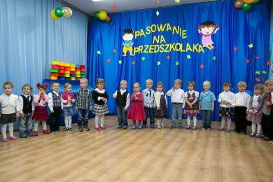 Pasowanie na Przedszkolaka - 26 październik 2011
